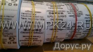 Вшивная маркировка (нейлон), бирки, ярлыки, размерники - Прочие товары - Предназначены для маркировк..., фото 2