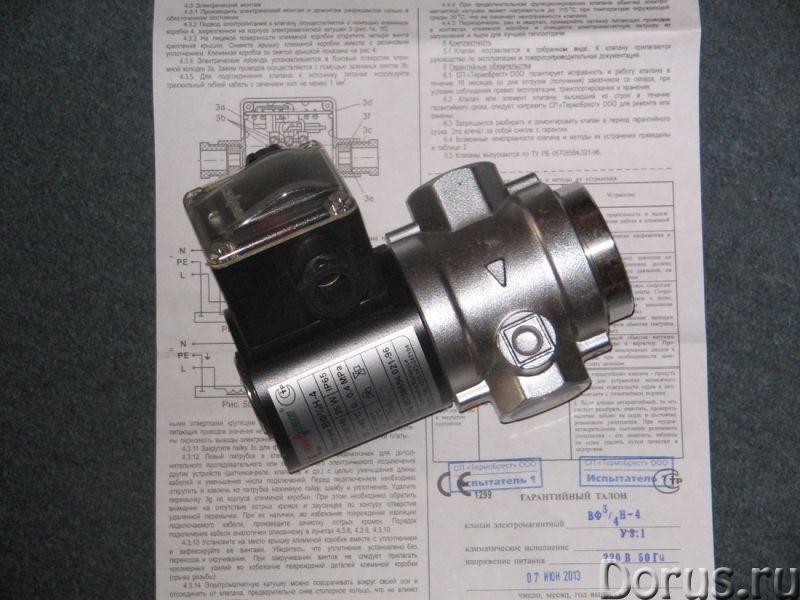 Продаем приборы и оборудование - Промышленное оборудование - Счетчики барабанные ГСБ-400, РГ-7000, T..., фото 2