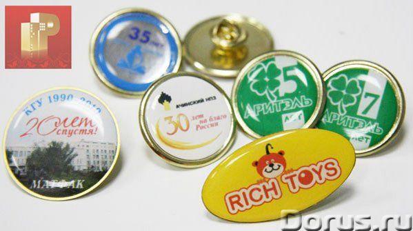 Изготовление значков, медалей на заказ - Рекламные услуги - Красноярское агентство «Городская реклам..., фото 1