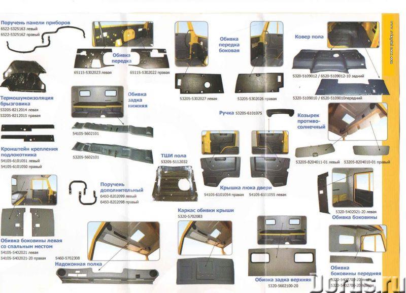 Обшивка на кабину КАМАЗ - Запчасти и аксессуары - Обшивка кабины КАМАЗ: Ковер пола задний Ковер пола..., фото 1