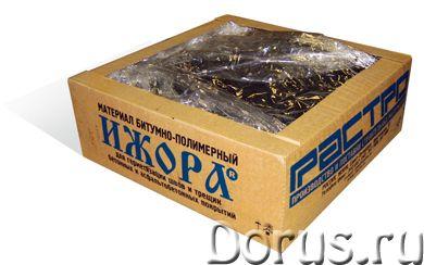 Ижора мбр-г-90 - Материалы для строительства - Мастика кровельная, мастика гидроизоляционная, мастик..., фото 1