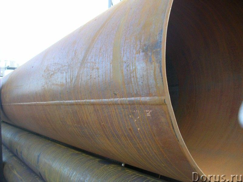 Продам новую металлическую трубу,диаметр 1 метр - Металлопродукция - Продам новую металлическую труб..., фото 1