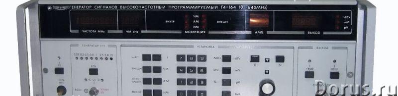 Покупаем электронное оборудование, генераторы сигналов, радиоприборы, комплектующие - Радиоэлектрони..., фото 1