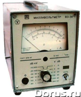 Покупаем осциллографы, частотомеры, измерители модуляции, блоки от приборов, ЭВМ и многое другое - Р..., фото 6