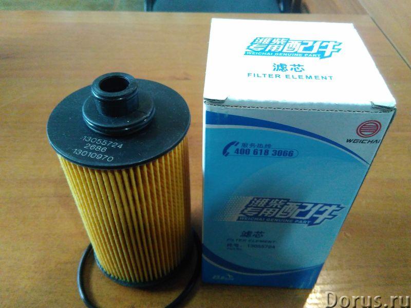 Фильтр масляный 4110001948041 4110001948042 13055724 13010970 двигателя Weichai-Deutz TD226,TBD226 -..., фото 2