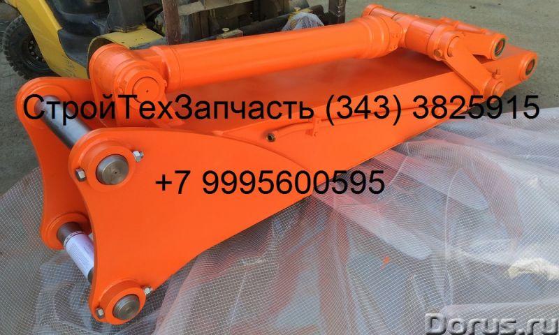 Удлинитель рукояти на экскаватор - Легковые автомобили - Продаем удлинители рукояти на экскаваторы..., фото 2