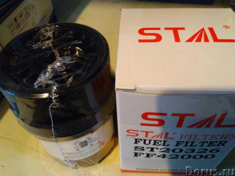 Фильтр топливный STAL ST20326 FF42000 4990879 - Запчасти и аксессуары - Фильтр топливный STAL ST2032..., фото 2