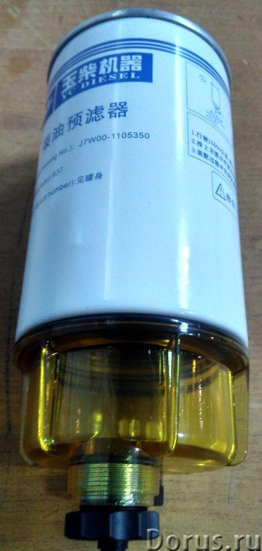 Фильтр топливный J7W00-1105350 D8Y00-1105350 D8LF0-1105350A - Запчасти и аксессуары - Фильтр топливн..., фото 1