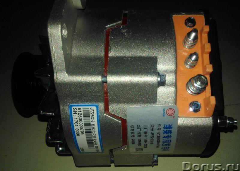 Генератор 612600090705 JFZ2502-8 для двигателя Weichai WD10 / WD615 - Запчасти и аксессуары - Генера..., фото 1
