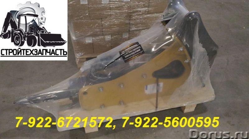 Гидромолот на экскаватор-погрузчик недорого - Запчасти и аксессуары - Продается гидромолот после кап..., фото 1