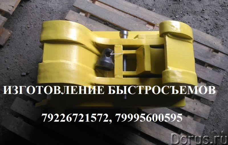 Быстросъем квик-каплер Hyundai R 200 W, R 210, R 220LC - Запчасти и аксессуары - Продаются из наличи..., фото 4
