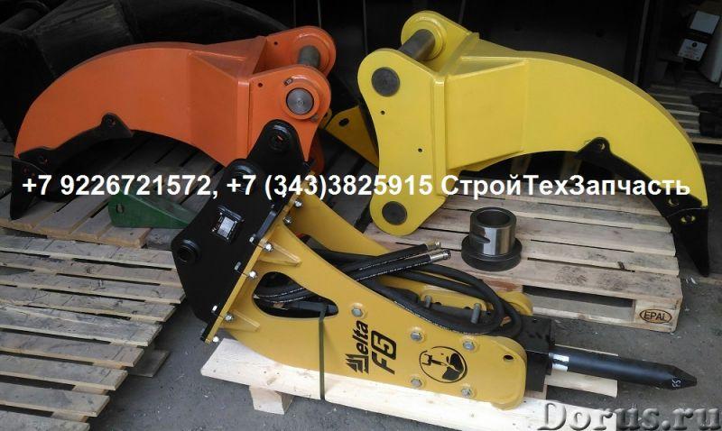 Гидромолот Delta F5 капремонт для Jcb 3cx 4cx рабочий - Запчасти и аксессуары - Гидромолот Delta F5..., фото 1