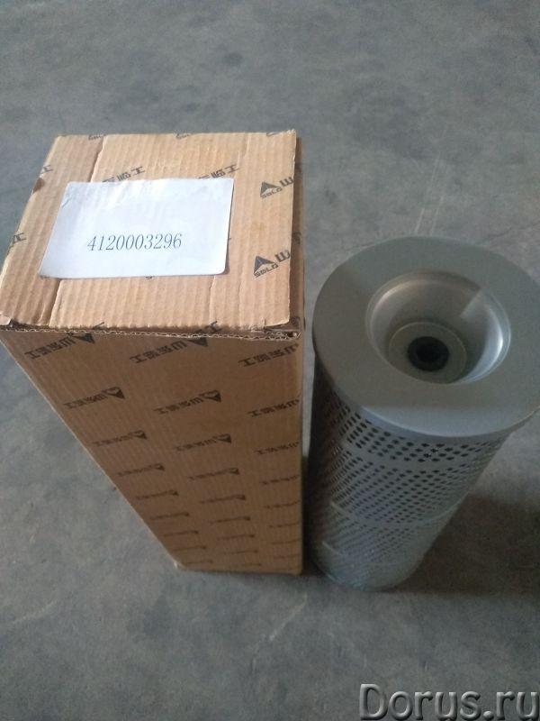 Фильтр гидравлический 4120003296 SDLG LG956FH LG956N LG968N - Запчасти и аксессуары - Фильтр гидравл..., фото 2