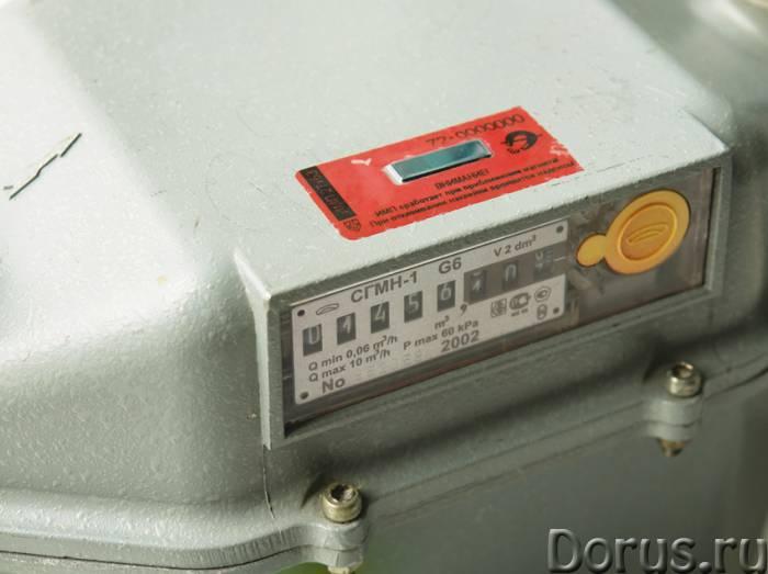 Пломба антимагнитная ИМП-2 - Электромонтаж - ИМП-2+ Высокочувствительный индикатор наличия внешнего..., фото 2