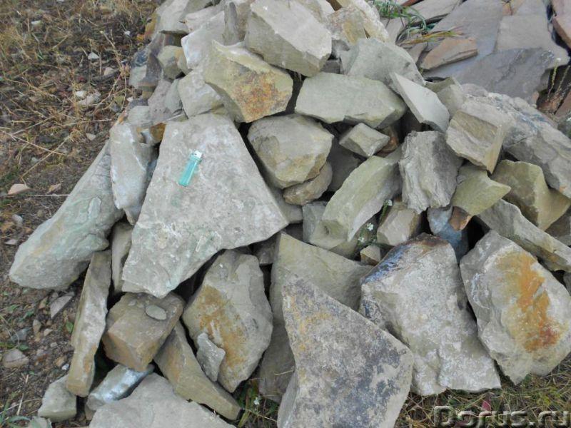 Натуральный природный камень для ландшафта - Материалы для строительства - Со склада в Березовке все..., фото 4