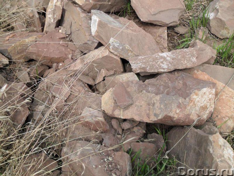 Натуральный природный камень для ландшафта - Материалы для строительства - Со склада в Березовке все..., фото 8
