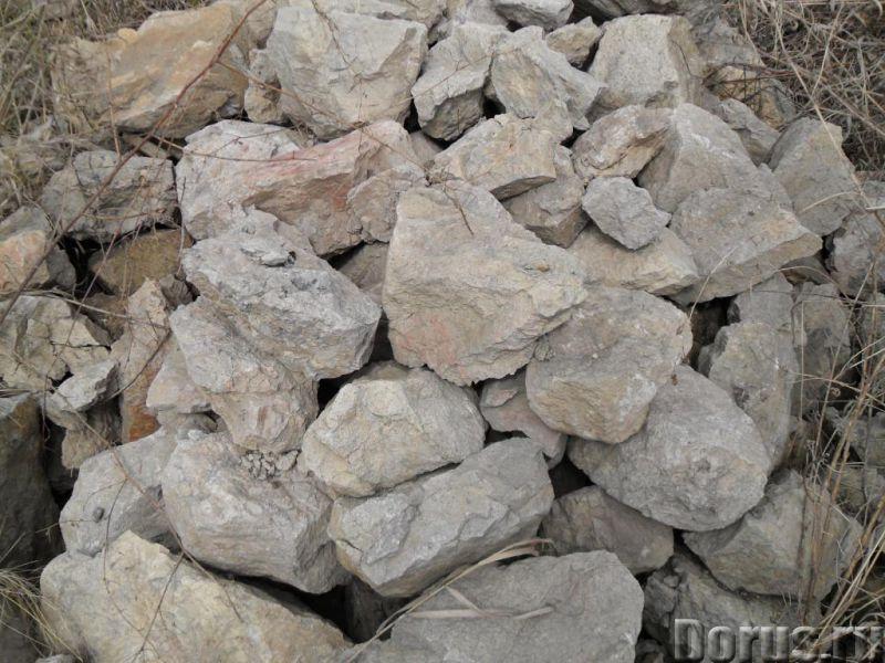 Натуральный природный камень для ландшафта - Материалы для строительства - Со склада в Березовке все..., фото 9