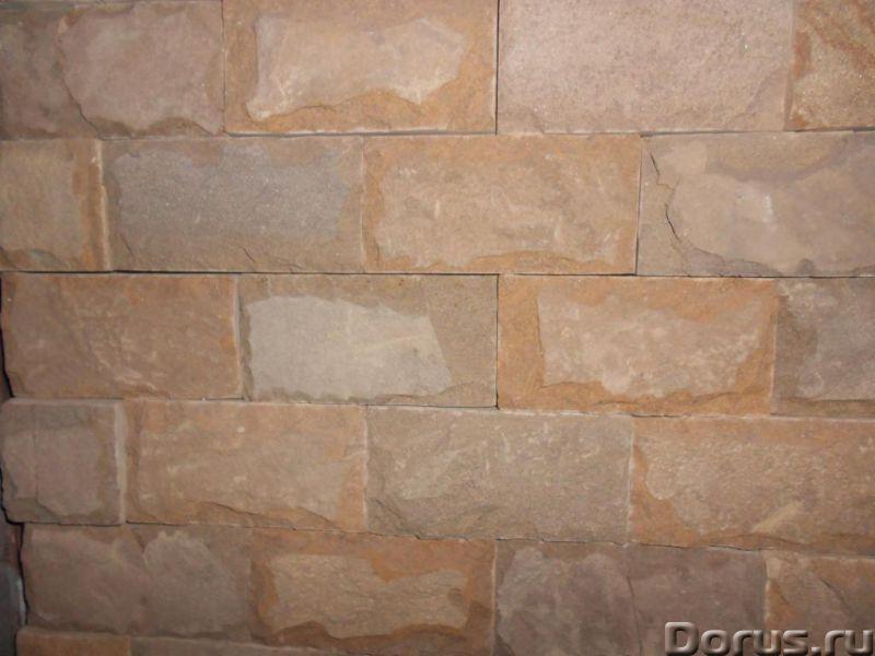 Декоративный камень пиленый - Материалы для строительства - Индивидуально..под ваш заказ цвет размер..., фото 1