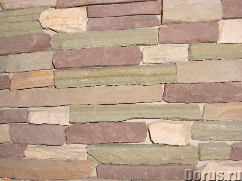 Декоративный камень пиленый - Материалы для строительства - Индивидуально..под ваш заказ цвет размер..., фото 2