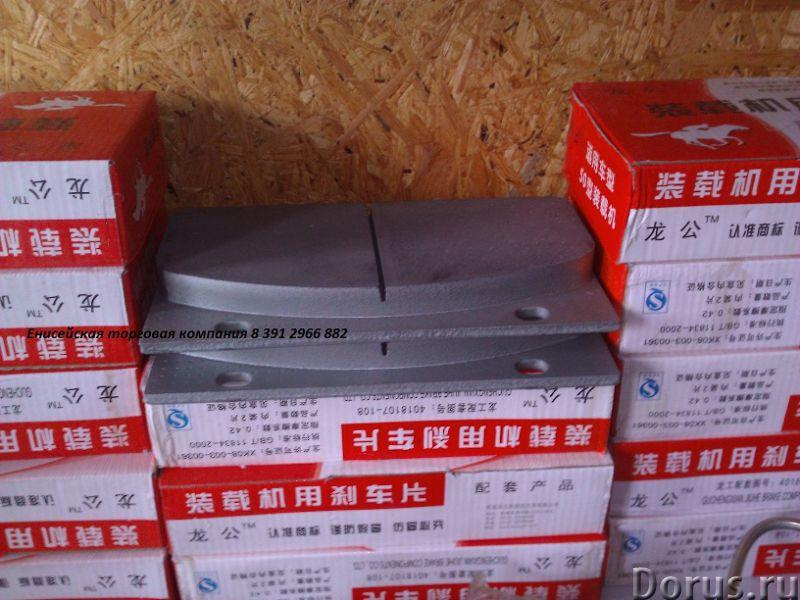 4110000012013 Тормозная колодка для фронтальных погрузчиков SDLG XCMG и др - Запчасти и аксессуары -..., фото 2