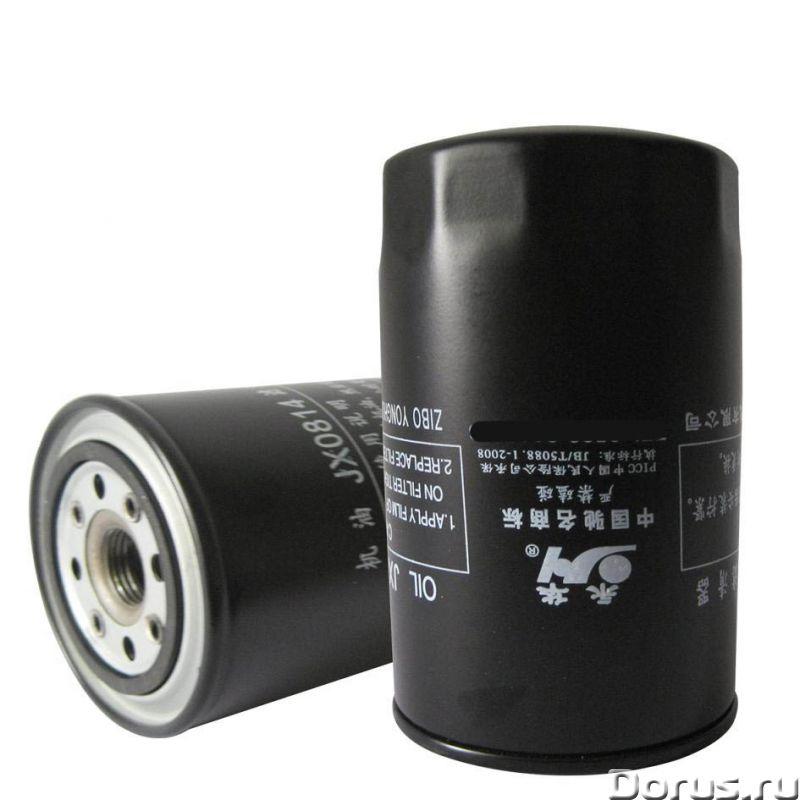 Фильтр масляный JX0814 BULL(SL920, SL930).и др - Запчасти и аксессуары - Фильтр масляный JX0814 BULL..., фото 1