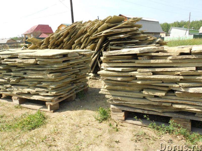 Натуральный природный камень песчаник плитняк - Материалы для строительства - Со склада в Березовке..., фото 1
