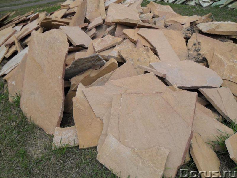 Натуральный природный камень песчаник плитняк - Материалы для строительства - Со склада в Березовке..., фото 3