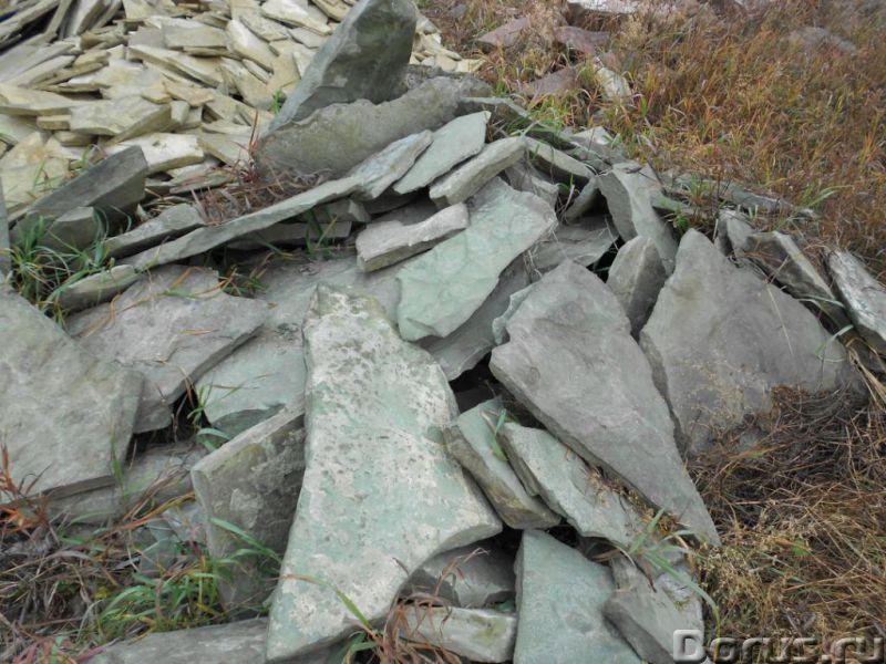 Натуральный природный камень песчаник плитняк - Материалы для строительства - Со склада в Березовке..., фото 4
