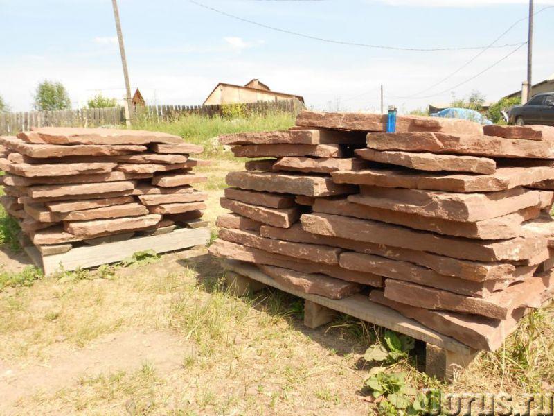 Натуральный природный камень песчаник плитняк - Материалы для строительства - Со склада в Березовке..., фото 6