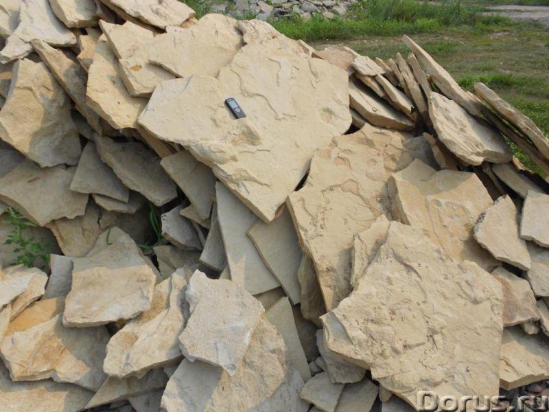 Натуральный природный камень песчаник плитняк - Материалы для строительства - Со склада в Березовке..., фото 7