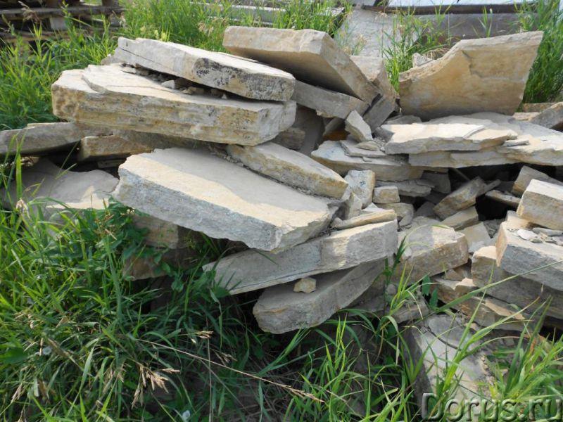 Натуральный природный камень песчаник плитняк - Материалы для строительства - Со склада в Березовке..., фото 8