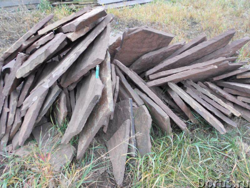 Натуральный природный камень песчаник плитняк - Материалы для строительства - Со склада в Березовке..., фото 9