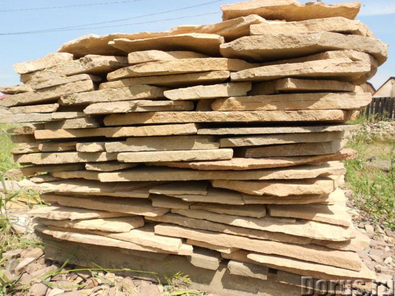 Натуральный природный камень песчаник плитняк - Материалы для строительства - Со склада в Березовке..., фото 10